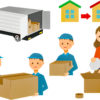 How to Relocate Employees Efficiently